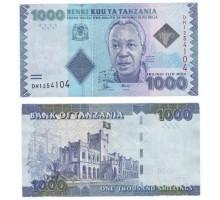 Танзания 1000 шиллингов 2010