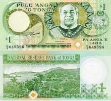 Тонга 1 паанга 1995