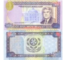 Туркменистан 5000 манат 2000