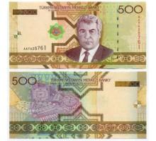 Туркменистан 500 манат 2005