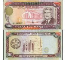 Туркменистан 500 манат 1995