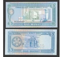 Туркменистан 5 манат 1993