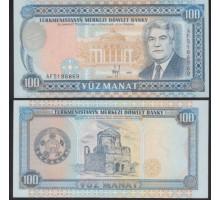 Туркменистан 100 манат 1995
