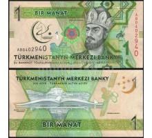 Туркменистан 1 манат 2017