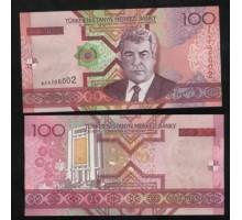 Туркменистан 100 Манат 2005