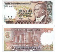 Турция 5000 лир 1990