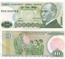 Турция 10 лир 1979