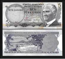 Турция 5 лир 1970