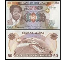 Уганда 50 шиллингов 1985-1987