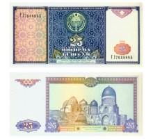 Узбекистан 25 сум 1994