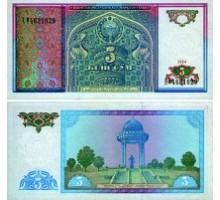Узбекистан 5 сум 1994