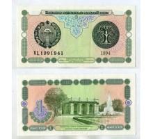 Узбекистан 1 сум 1994