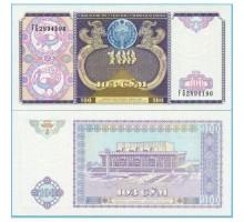 Узбекистан 100 сум 1994