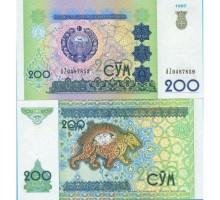 Узбекистан 200 сум 1997