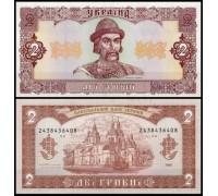 Украина 2 гривны 1992