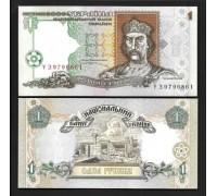 Украина 1 гривна 1995