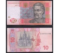 Украина 10 гривен 2015 (2016)