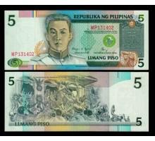 Филиппины 5 песо 1985-1994
