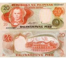 Филиппины 20 песо 1970-1978