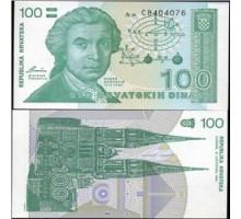 Хорватия 100 динар 1991