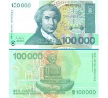 Хорватия 100000 Динар 1993