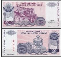 Сербская Краина 100000 динар 1993