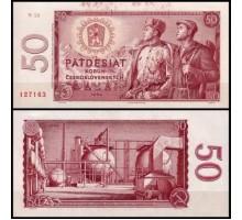 Чехословакия 50 крон 1964