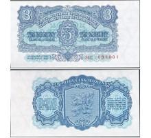 Чехословакия 3 кроны 1953