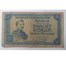 Чехословакия 20 крон 1945