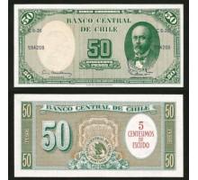 Чили 50 песо 1958