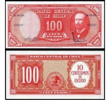 Чили 100 песо 1958-1960