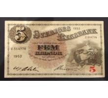 Швеция 5 крон 1952