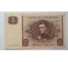 Швеция 5 крон 1954
