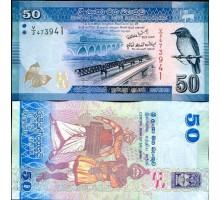 Шри-Ланка 50 рупий 2010