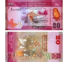 Шри-Ланка 20 рупий 2010 (2015)