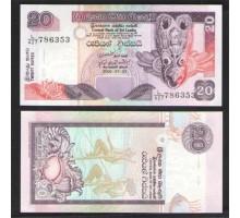 Шри-Ланка 20 рупий 2006