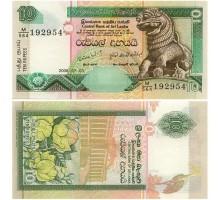 Шри-Ланка 10 рупий 2005