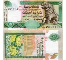 Шри Ланка 10 рупий 2004