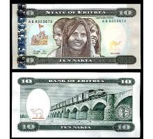 Эритрея 10 накфа 1997