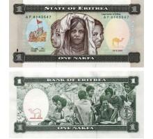 Эритрея 1 накфа 1997