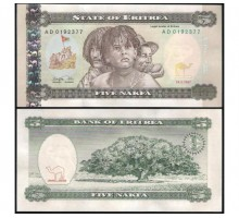 Эритрея 5 Накфа 1997