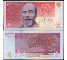 Эстония 10 крон 2007