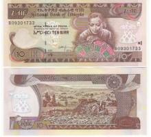 Эфиопия 10 бырр 2017