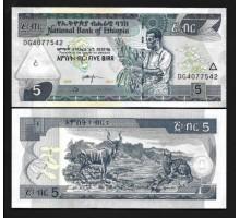 Эфиопия 5 бырр 2017