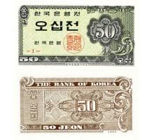 Южная Корея 50 чон 1962