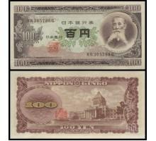 Япония 100 йен 1953