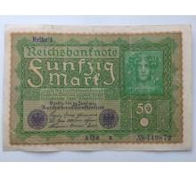 Германия 50 марок 1919