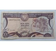 Кипр 1 лира 1992