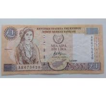Кипр 1 лира 2001