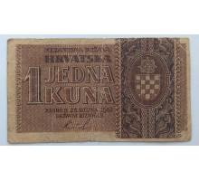 Хорватия 1 куна 1942